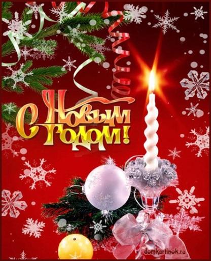 Компания «МТГ УКРАИНА» поздравляет всех с 2014 годом!!!